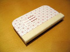 Squeegee felt Aslan (160 mm) materials for