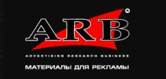 ARB | materials for advertizing, cues