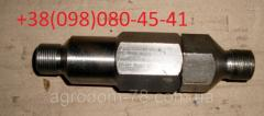 Клапан разгрузочный экскаватора ЭО 26.6796.10