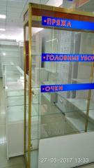 The trade equipment of BU in Severodonetsk