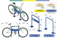 Cycle parking of P-34E