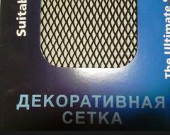 Аксессуары для автотюнинга, Сетка тюнинговая
