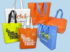 What bags, promo-bags, bags from a spanbond,