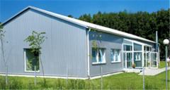 Refrigerating, freezing stores, heat-insulating