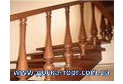 Handrail, hand-rail wooden