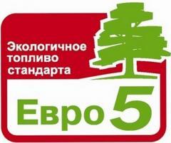 European ecological gasoline of the EBPO-5
