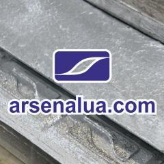 Alloy zinc - the aluminum