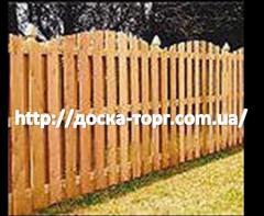 Fencings garden wooden
