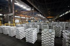 Chushka Spit of secondary aluminum. Production of