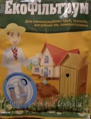 Septiki|sredstva for refuse to wholesale