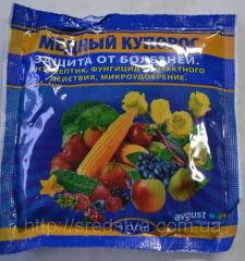 Mednyy|medesoderzhashchy fungicide to wholesale a
