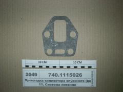 Laying of a collector inlet KAMAZ