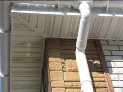 Siding external | Siding spotlights | Ceiling siding | Eaves podshivochny siding