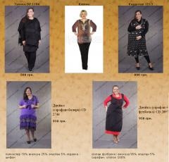 Clothes for full at retail and wholesale