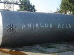 Technical ammonia liquor