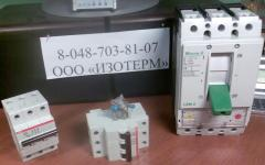 Time cut-outs AVV, Moeller, VA, Merlin Gerin, ABM,