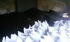 Substrate of peat 80 liters