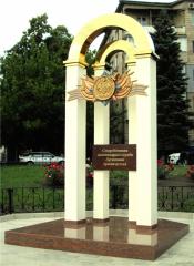 Anıtların'da üretim