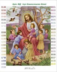 The outline Jesus blesses children of BS Soles the
