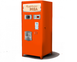 Vending machines for piece goods