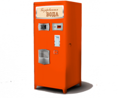 Automatic devices for sale of chilled beer