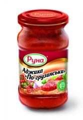 """Seasoning """"Adjika """"in Georgian"""