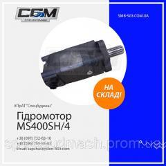 Гидромотор MS400SH/4 до редуктора РП-750