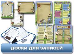 Доска для записей А3 и А4 iTEM070203-070204\AS