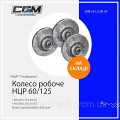Запасные части для дорожных машин МДКЗ