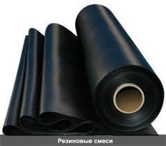 Mixes rubber, sale wholesale across all Ukraine