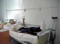 The Balkan frame - a frame longitudinal for a bed