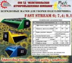 Harvester for cleaning of sunflower of ZhSN 9,1
