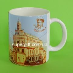 Mug (cup) souvenir