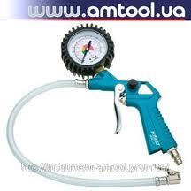 Gun swap AM6020