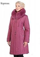 Женское зимние пальто Nui Very (Нью Вери) Кортни