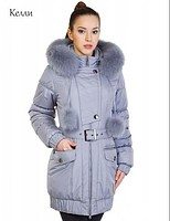 Women's winter jacket (coat) of Nui Very (New