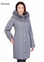 Female winter Nui Very coats (New Veri) Amalia