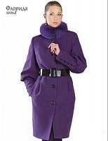 Зимнее женское пальто из кашемира Флорида Nui Very