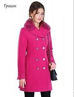 Зимнее женское пальто из кашемира Грация Nui Very