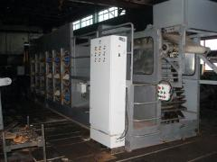 The unit for selection and cooling of rubber stock