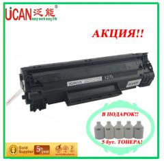 Cartridges for the printer 12A wholesale