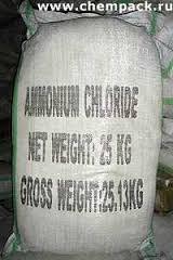 Ammonium oxalate h