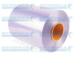 Thermoshrinkable film of PVH