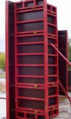 Steel timbering (Timbering metal)