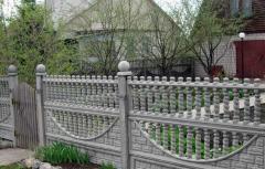 Decorative reinforced concrete fence