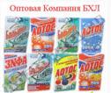 """Порошки стиральные """"ЛОТОС-М"""","""