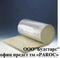Heat-insulating mats of PAROC Lamella Ma