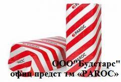 Basalt PAROC UNS-37 cotton wool, 100 mm