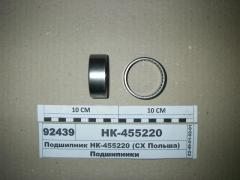The HK455220 bearing on the pin KAMAZ
