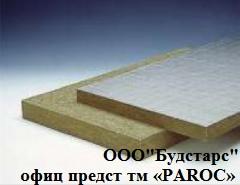 Heat-insulating plate of PAROC Fire Slab